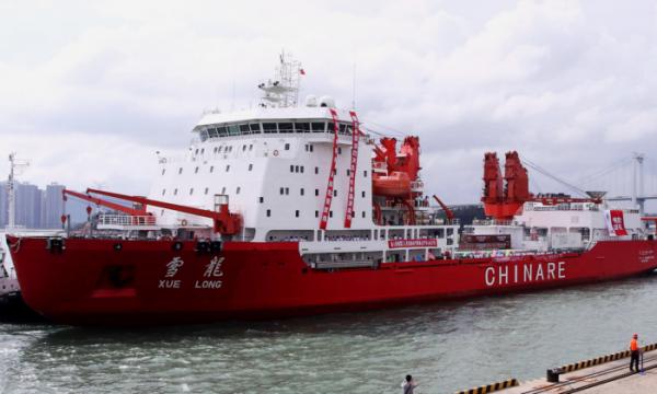 China Icebreaker