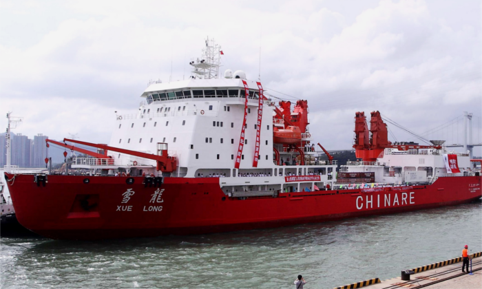 China's Icebreaker Xuelong, which has voyaged to the Arctic, in Xiamen, Fujian Province on June 27, 2010. (STR/AFP/Getty Images)