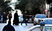 Explosive Device Detonates Outside Athens Church, Injuring Two People