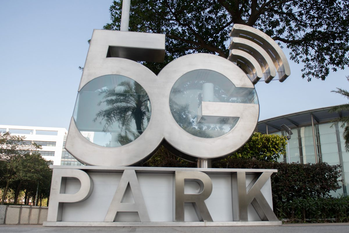 "A sign that reads ""5G park"" inside the Huawei global headquarters"