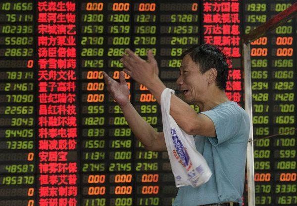 Investor in Shanghai stock market