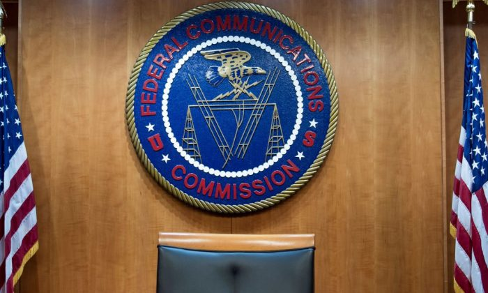 The U.S. Federal Communications Commission has announced a probe intoCenturyLink after a nationwide outage that has been disrupting 911 lines, on Dec. 27, 2018. (Brendan Smialowski/AFP/Getty Images)