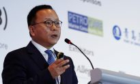China's State-Owned Oil Importer Unipec Suspends 2 Top Officials