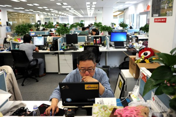 Layoff Rumors About China's Biggest Tech Firms Fuel Unease