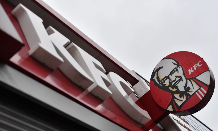 A KFC fast food restaurant sign in London, UK, on Feb. 19, 2020. (Ben Stansall/AFP/Getty Images)