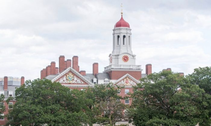 A Harvard University building on Aug. 30, 2018, in Cambridge, Mass.  (Scott Eisen/Getty Images)
