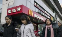 McDonald's Ad Shows Taiwan as Country—China's Not Lovin' It
