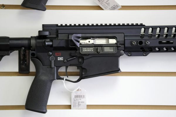 a semi-automatic rifle