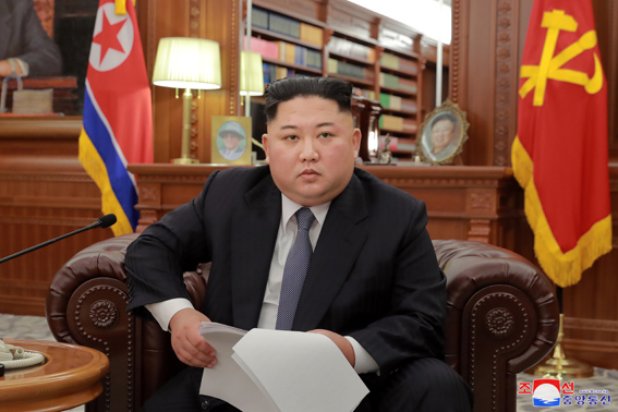 kim jong un delivers new year address