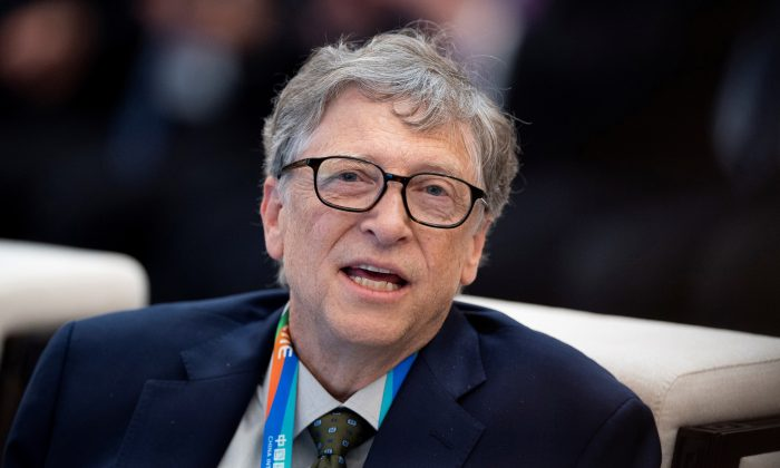 Microsoft founder Bill Gates attends a forum of the first China International Import Expo (CIIE) in Shanghai on Nov. 5, 2018. (Matthew Knight/Pool via Reuters)