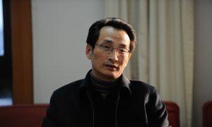 Beijing's Former Vice Mayor Under Investigation for Corruption
