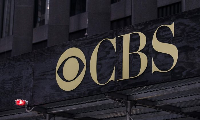 The CBS headquarters seen in New York City, on Aug. 2, 2013. (Andrew Burton/Getty Images)