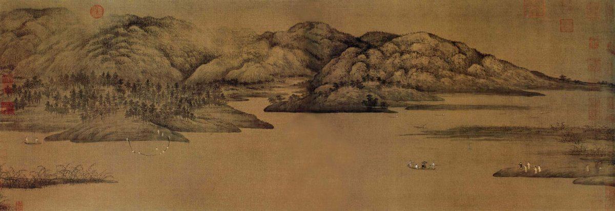 Xiao and Xiang Rivers