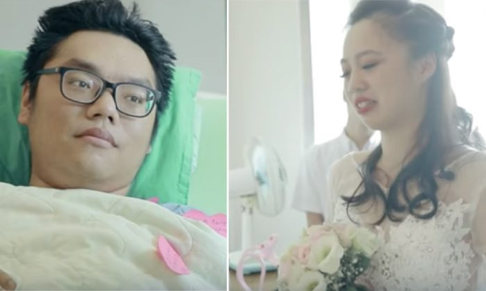 Bride-to-be, Shimin, and husband-to-be, Zhewei, kiss in Zhewei's hospital bed after an emotional surprise proposal. (YouTube Screenshot | TIN求婚事務所服務 諮詢 接洽)