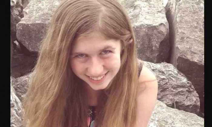 Jayme Closs, a 13-year-old Wisconsin girl, went missing on Oct. 15, 2018. She was found on Jan. 10, 2019. (National Center for Missing and Exploited Children)
