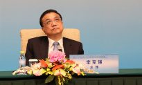 China Must Live Through 'Times of Austerity,' Chinese Premier Says