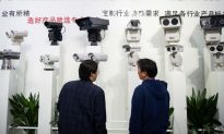 Peephole Cameras in Hotels Become Problem in China's Surveillance State
