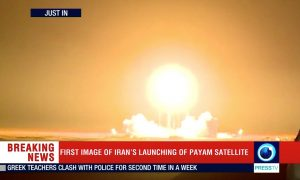 Iran Satellite Launch, Which United States Warned Against, Fails