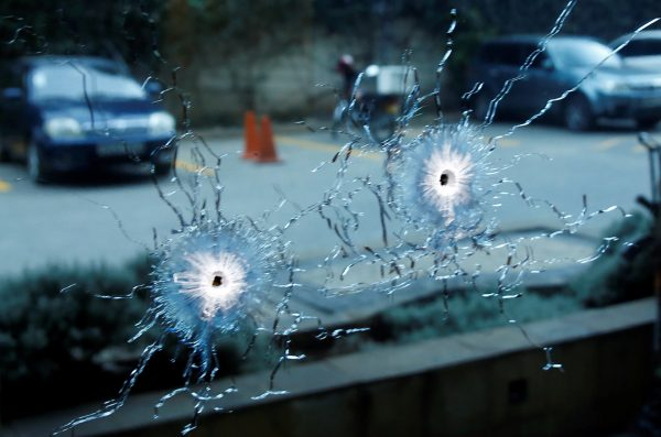 Glass damaged by bullets