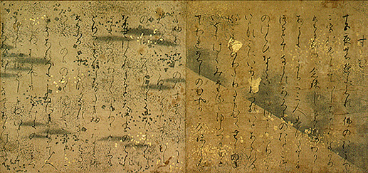 Pages from handscroll of Tale of Genji