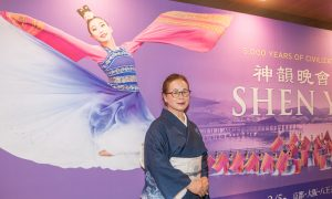 Japanese Classical Dance Instructor Marvels at Shen Yun Dancing