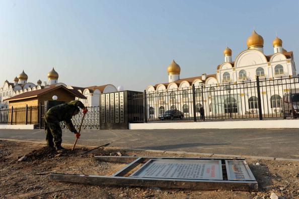 Moscow's Kremlin Beijing Mentougou