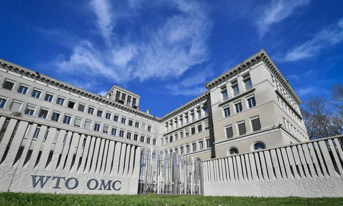The World Trade Organization headquarters in Geneva, Switzerland, on April 12, 2018. (Fabrice Coffrini/AFP/Getty Images)