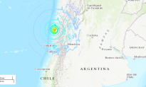 Magnitude 6.7 Quake Strikes Chile, No Tsunami Threat: USGS