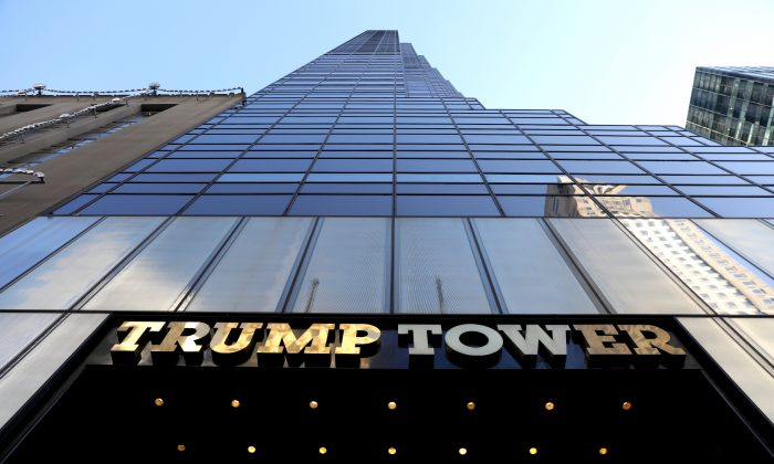 The Trump Tower in Manhattan, New York City, on Dec. 10, 2018. (Spencer Platt/Getty Images)