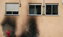 Police Station Attacked in Portugal Protests
