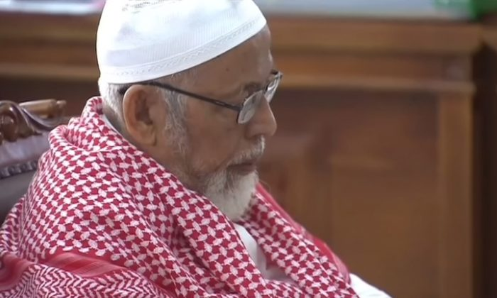 The Indonesian government is reconsidering its decision to free a radical cleric, Abu Bakr Bashir, who is linked to the 2002 Bali bombings that killed over 200 people. (Reuters)