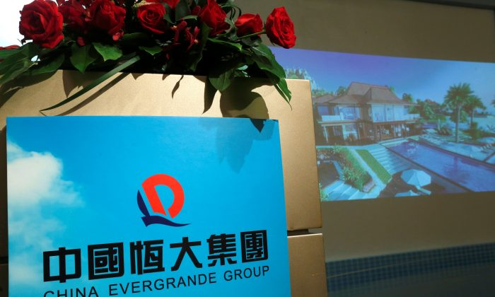 A promotional footage on a property development of China Evergrande Group is shown at a news conference on the company's interim results in Hong Kong, China on Aug. 30, 2016. (Bobby Yip/Reuters)