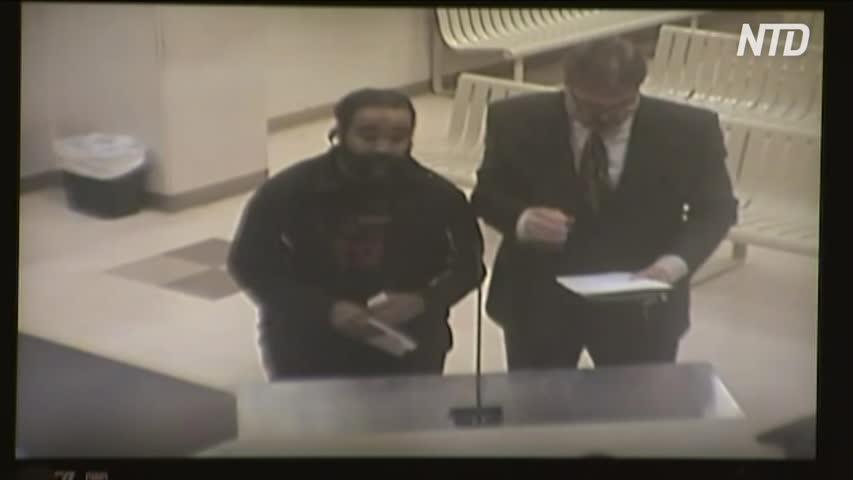 sutherland in court