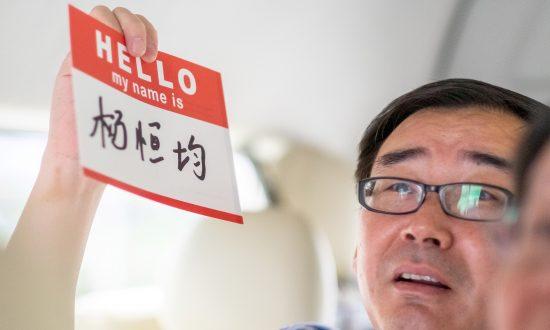 Australia Says China Transfers Writer Yang Hengjun to Detention Center in Beijing