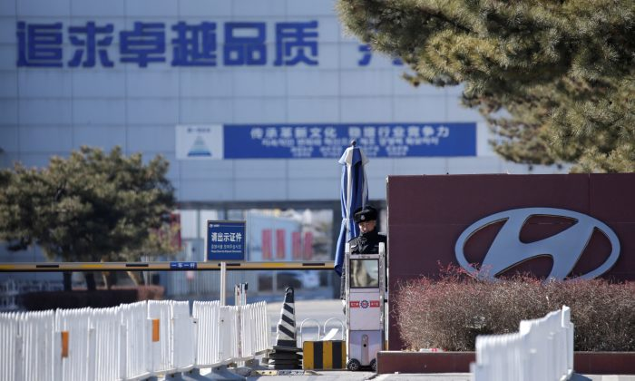 A security guard is seen at the main entrance of a plant of Hyundai Motor Co on the outskirts of Beijing on Jan. 25, 2019. (Jason Lee/Reuters)