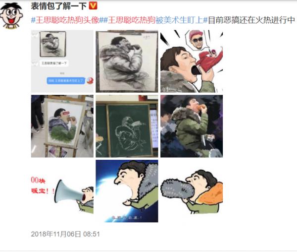 Headshots of Wang Sicong eating a hotdog. (Screenshot via Weibo)