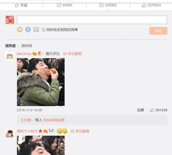 Commenters post photos of Wang Sicong eating a hotdog. (Screenshot via Weibo)