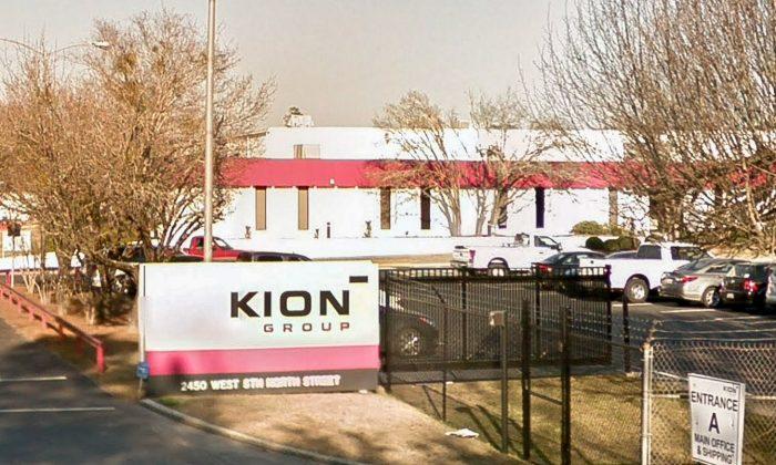 Kion Group factory in Summerville, S.C. (Screenshot via Google Street View)