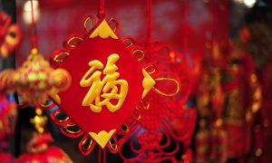 Chinese New Year 2019: 'Five Blessings Come to the Door'