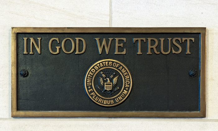 Two identical In God We Trust bronze plaques placed in 1961 at: (1) Longworth House Office Building, main lobby, east wall. (2) Dirksen Office Building, southwest entrance, west wall. (USCapitol/Wiki Commons)