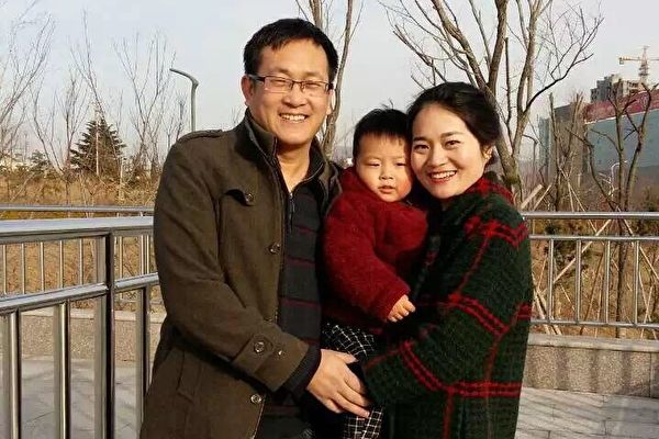 Wang Quanzhang with his wife, Li Wenzu, and their son. Wang Quanzhang, a human rights lawyer, has been detained in China without trial from August 2015 to January 2019. (Courtesy of Li Wenzu)
