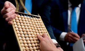 Math Genius Couple Crack Lottery Code to Win $26 Million