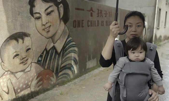 "A scene from ""One Child Nation,"" which shows propaganda for the Chinese Communist Party's one-child policy. (Fork Films)"