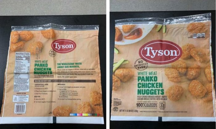 Certain batches of Tyson brand processed chicken nuggets have been recalled due to concern about possible contamination with rubber. (USDA)