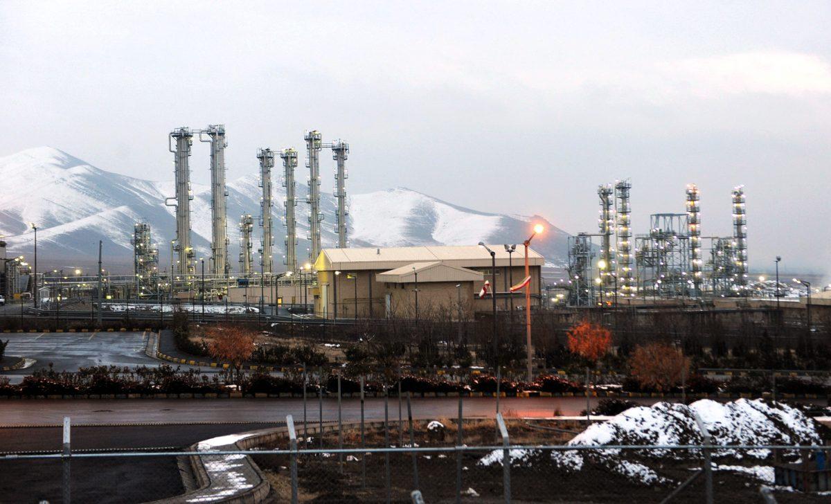 The heavy water facility at Arak, Iran