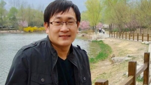 Wang Quanzhang was detained in 2015 and sentenced on Jan. 28, 2019. (Photo from Wang's family)