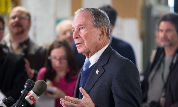 Former New York City Mayor Michael Bloomberg speaks with the media after touring the W.H. Bagshaw Company during an exploratory trip in Nashua, New Hampshire on January 29, 2019. (Scott Eisen/Getty Images)
