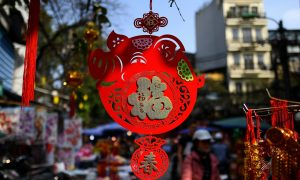 Famous People Born in the Chinese Zodiac Year of the Pig