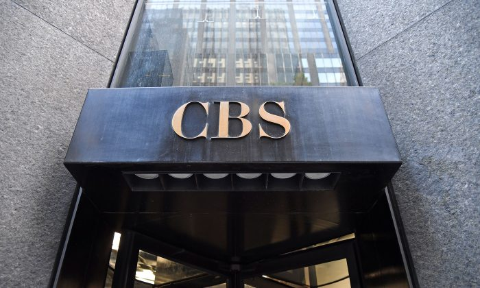 The CBS logo is seen at the CBS Building, headquarters of the CBS Corporation, in New York City on August 6, 2018. (ANGELA WEISS/AFP/Getty Images)