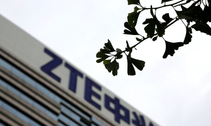 The logo of China's ZTE Corp is seen on the building of ZTE Beijing research and development center in Beijing on June 13, 2018. (Jason Lee/Reuters)